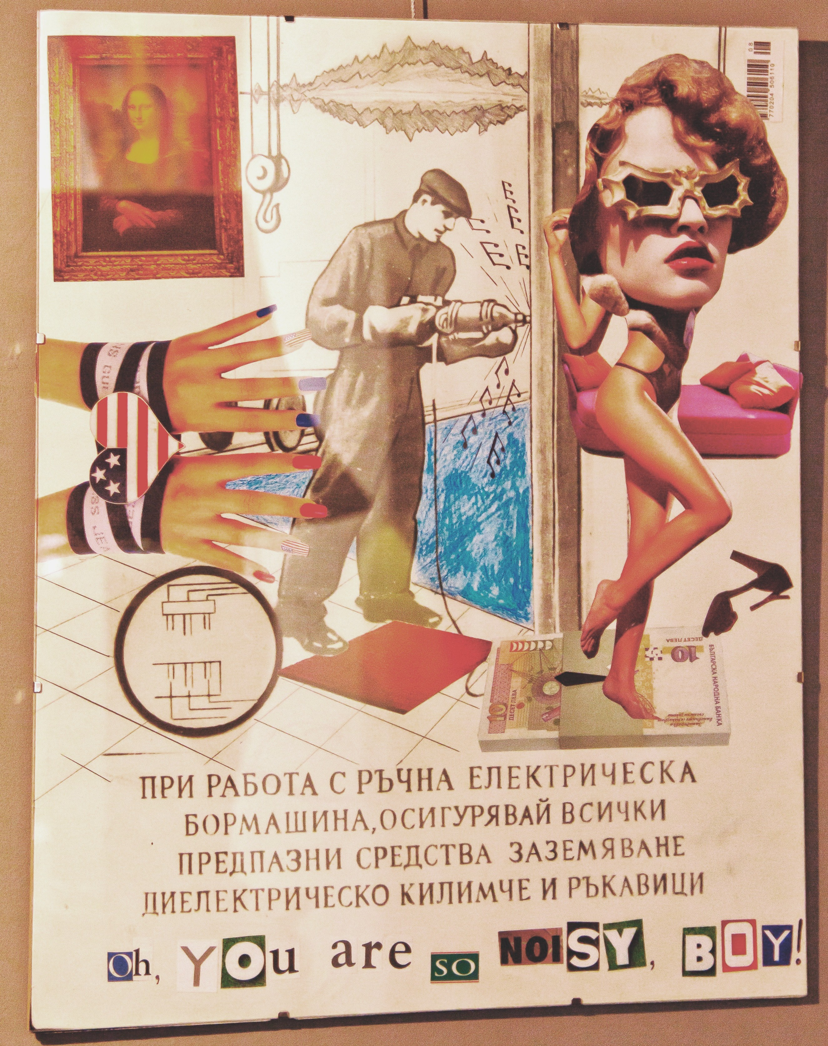 Kiril Katzarov_izlojba 1.5.2012_29