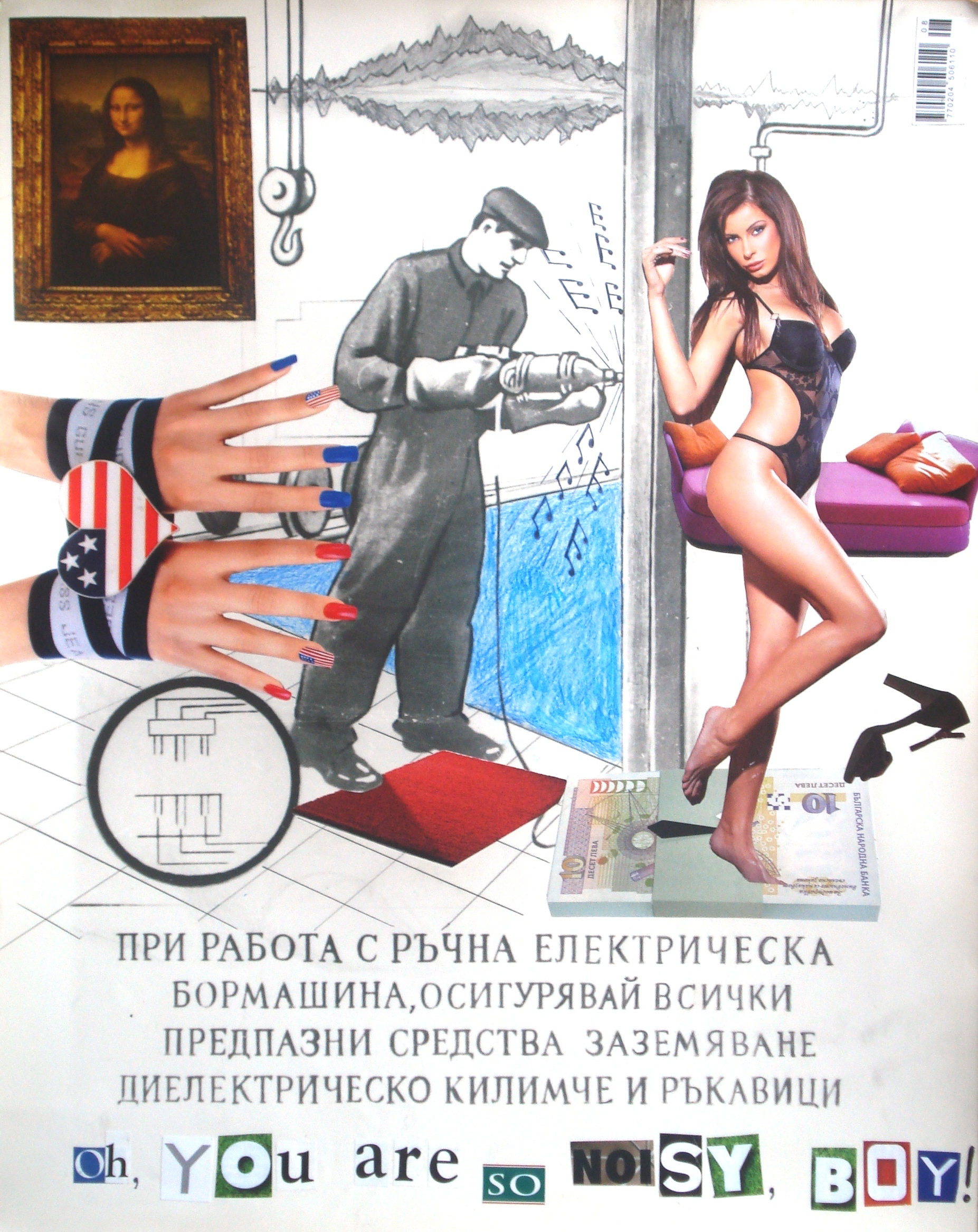 Poster 2